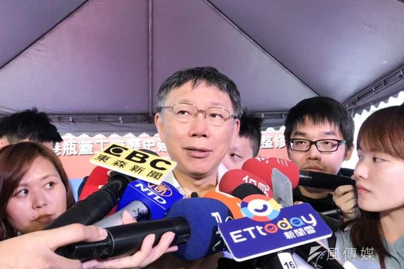 台北市長柯文哲今早出席南港瓶蓋工廠活動,被問到外交部長吳釗燮,說還好柯是台北市長。柯文哲24日表示那也沒什麼。(方炳超攝)