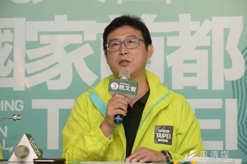 台北市長候選人姚文智8日表示,他開始同情起丁守中,國民黨六都合體沒人要來、中國代理人的位置又被柯文哲卡住,只好瘋狗亂咬、口不擇言。(資料照,甘岱民攝)