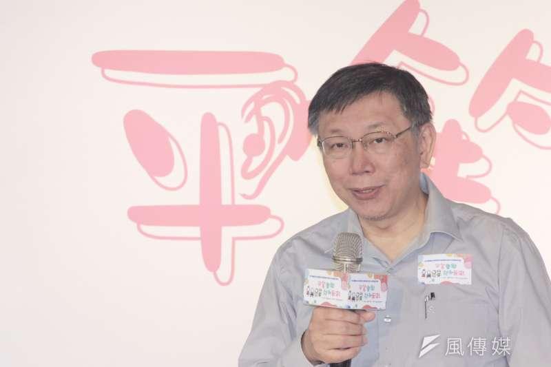 台北市長柯文哲力挺婦聯會並指稱婦聯會「現在運作好好的,管它過去幹什麼」,引發外界撻伐。今柯於臉書上發文致歉並表示,對於自己錯誤的援引例證,感到抱歉。(資料照,方炳超攝)