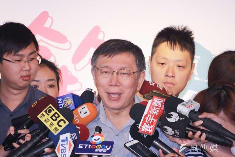 台北市長柯文哲25日表示,「包租代管」政策,全台才1000多,北市也是很認真在做才400多,但3個月以上沒人居住的房屋北市約有6萬戶,政策可能從制度大調整。(方炳超攝)