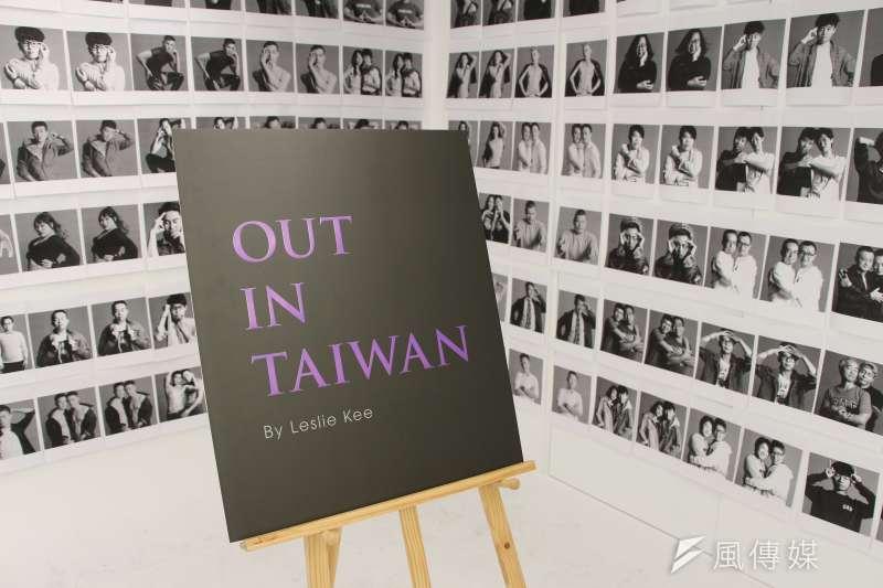 國際知名攝影師紀嘉良(Leslie Kee)來台灣進行「OUT IN TAIWAN」攝影展(郭丹穎攝)