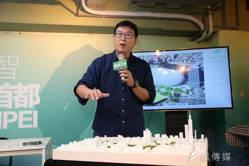 JY民進黨台北市長候選人姚文智26日上午舉行解決大巨蛋解決方案記者會,「台北市3D模型與動畫」首度亮相。(姚文智辦公室提供).JPG