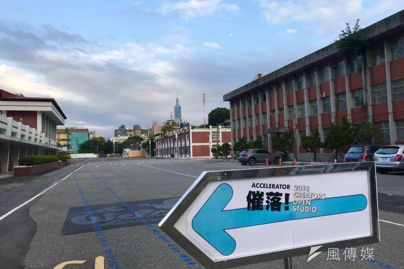 20181026-坐落台北市精華地段建國南路上、占地7公頃的C-Lab,過去是空軍總司令部,由文化部規劃成為「台灣當代文化實驗場」(C-LAB)。(吳尚軒攝)