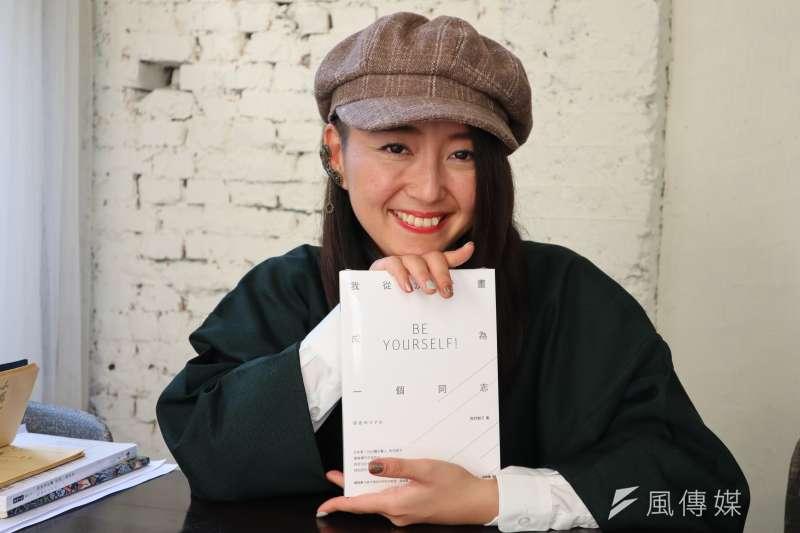 日本藝人牧村朝子來台宣傳新書。(蔡娪嫣攝)