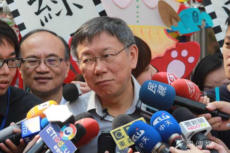 台北市長柯文哲27日談及婦聯會的相關發言,被外界質疑是為婦聯會解套,柯文哲28日重申,他只是提出處理順序,卻被外界過度解讀。(資料照,方炳超攝)