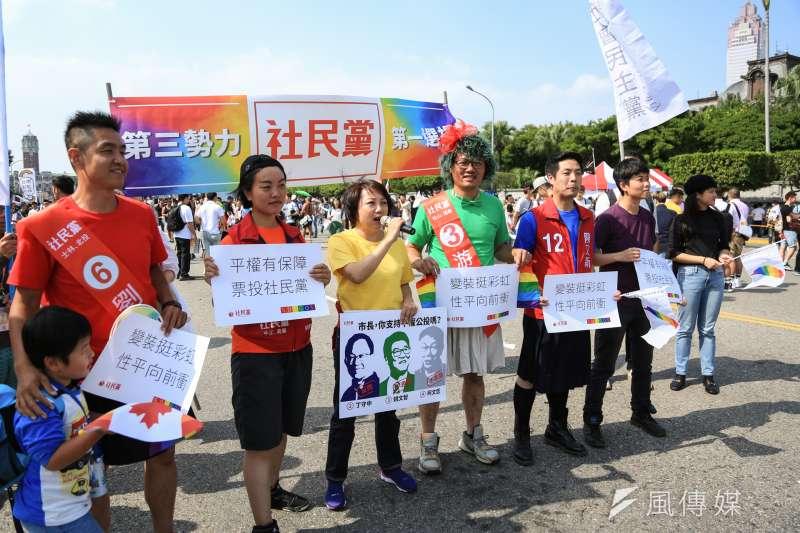 20181027-社民黨今(27)日出席2018同志大遊行。(簡必丞攝)