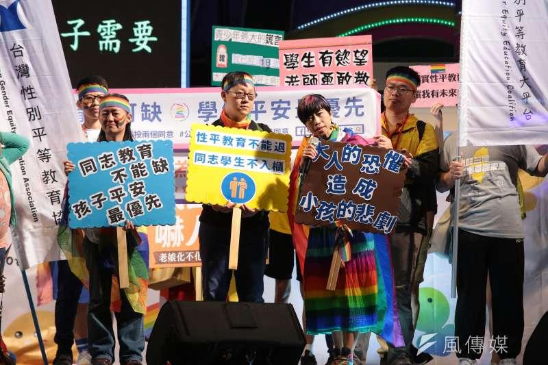 20181027-2018台灣同志遊行,台灣性別平等教育協會等團體於現場發言。(顏麟宇攝)