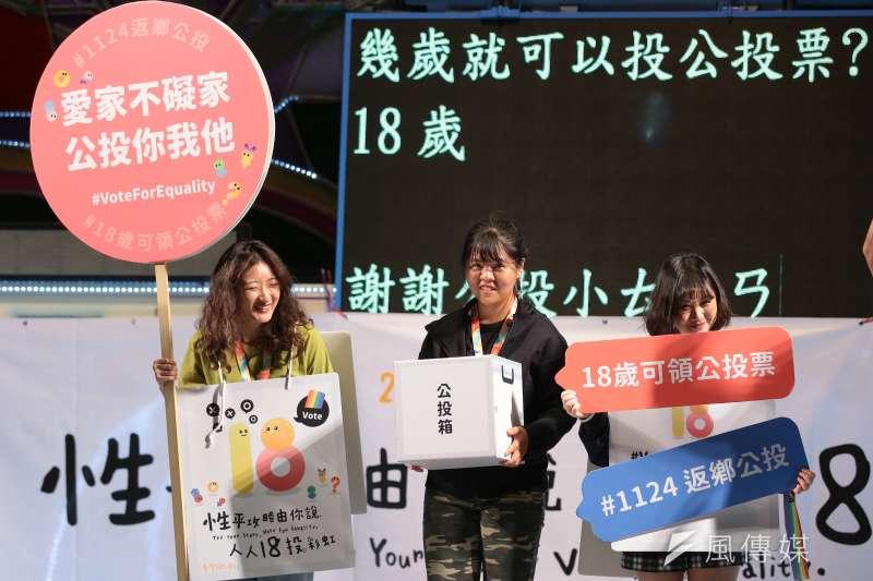 20181027-2018台灣同志遊行,18歲可以公投票。(顏麟宇攝)