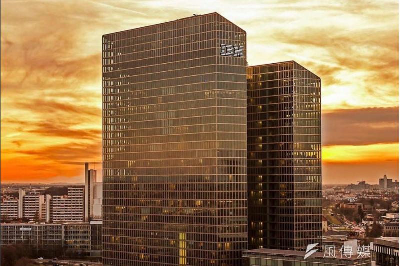 IBM併購Red Hat,為其進一步擴張雲端業務邁進大步。圖為IBM位於德國慕尼黑的辦公大樓(圖片來源:IBM)
