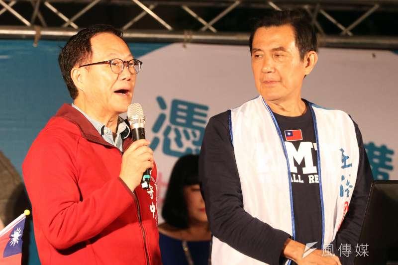 前總統馬英九與國民黨台北市長候選人丁守中。(蘇仲泓攝)