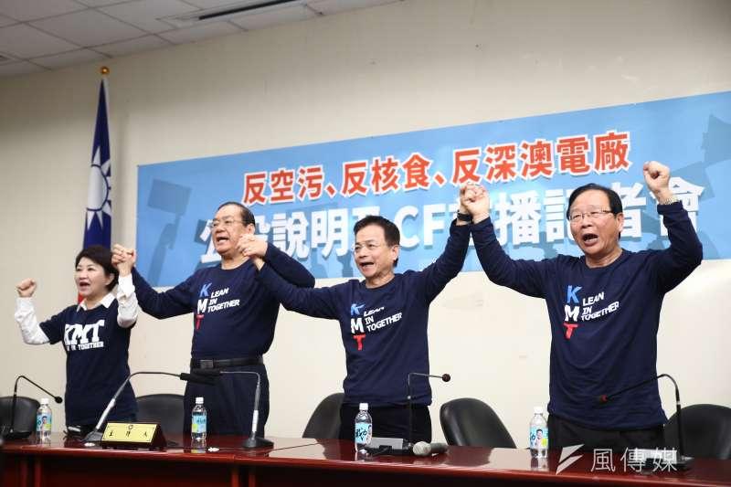 20181102-國民黨曾永權秘書長(左二)與三項公投領銜提案人、盧秀燕(左一)、賴士葆(右二)、林德福(右一)召開「反空汙、反核食、反深澳電廠公投說明及CF首播」記者會。(蔡親傑攝)