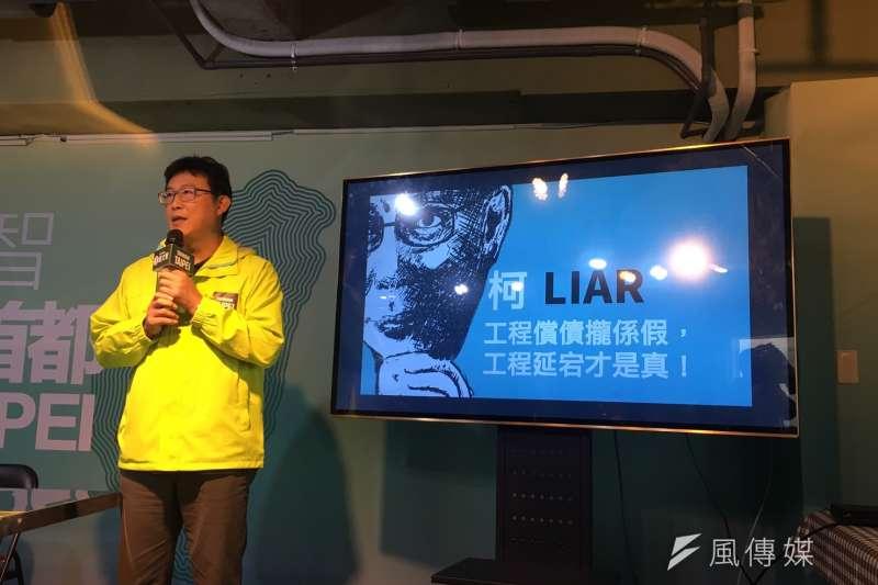 民進黨台北市長候選人姚文智2日舉行記者會,批評台北市長柯文哲施政績效。(周思宇攝)