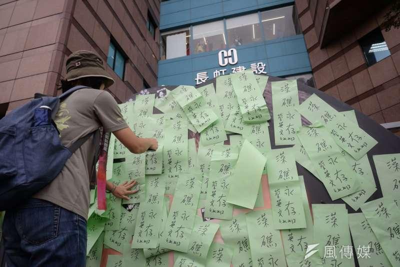 反空污大遊行,民眾將「藻礁永存」貼民進黨中央黨部前。(甘岱民攝)