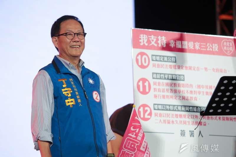 20181103-國民黨台北市長候選人丁守中3日出席愛家盟與台灣基督教聯盟「大台北愛家總動員」。(顏麟宇攝)