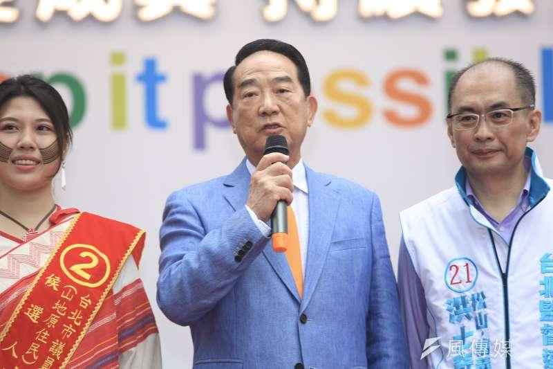 親民黨主席宋楚瑜日前訪問香港並與中聯辦會晤,陸委會表示,已事先提醒注意社會觀感。(資料照片,簡必丞攝)