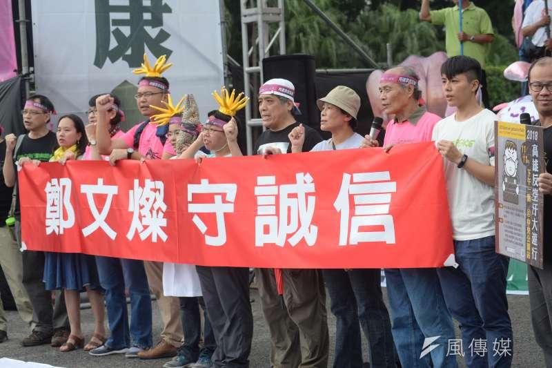 20181103-反空污大遊行行前記者會。(甘岱民攝)