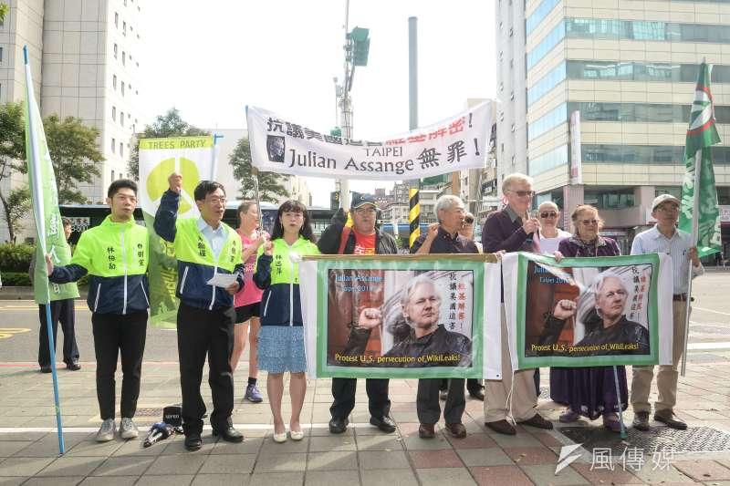 樹黨、台灣環保聯盟、台灣樹人會等環團今(4)日前往美國在台協會台北辦事處(AIT)抗議。(甘岱民攝)