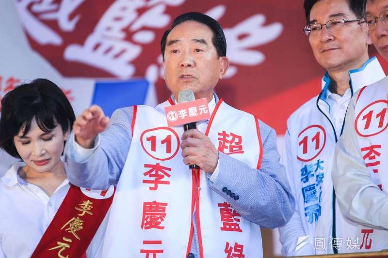 美麗島民調顯示,泛藍選民對親民黨主席宋楚瑜(見圖,資料照,簡必丞攝)的不信任度高達59.2%,負評高。