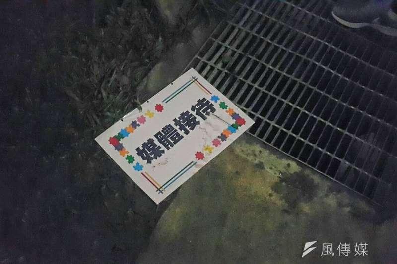 20181103-反同團體3日舉辦「兒少愛家愛國守住公投」聚會,活動結束卻被網友投訴破壞環境。(讀者提供)