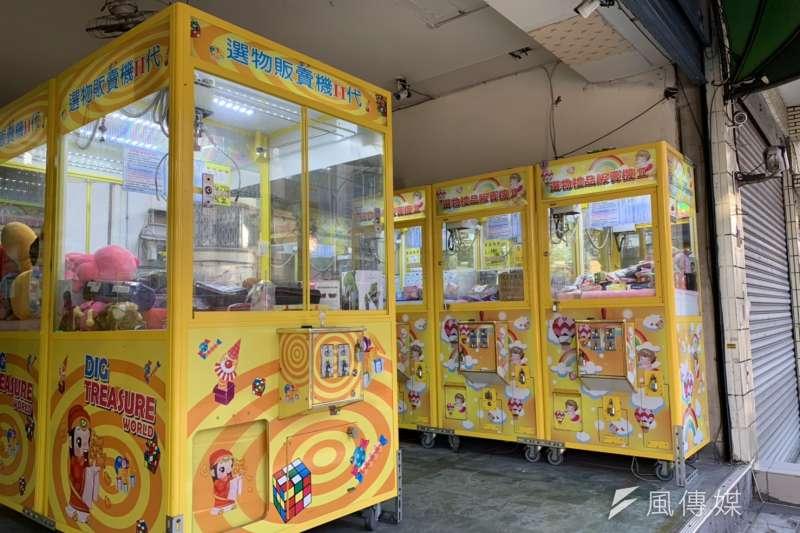 繼桃園市後,台北市正規劃研擬夾娃娃機相關自治條例。(資料照,呂紹煒攝)