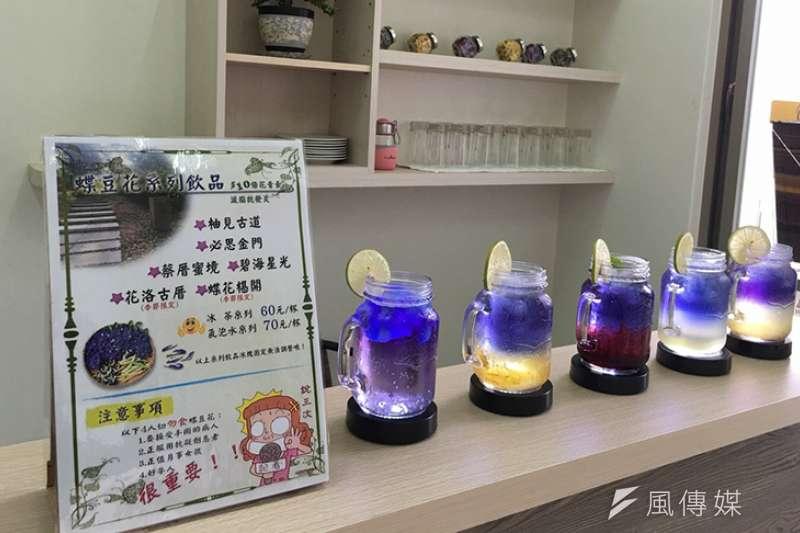 蔡厝旅遊資訊站提供特蝶豆花系列飲品(圖/金門縣政府觀光處)