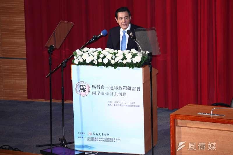 前總統馬英九、國民黨黨主席吳敦義7日出席「馬習會3週年兩岸關係何去何從政策研討會」開幕。(蔡親傑攝)