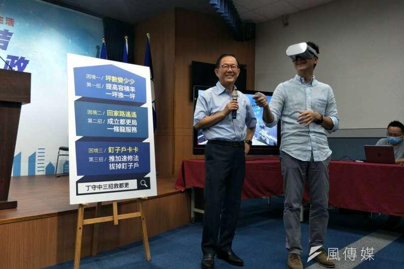 國民黨台北市長候選人丁守中緊追市長柯文哲,今(7)日再度大打都更議題,召開記者會公佈最新競選影片及VR環景模擬影像。(周怡孜攝)