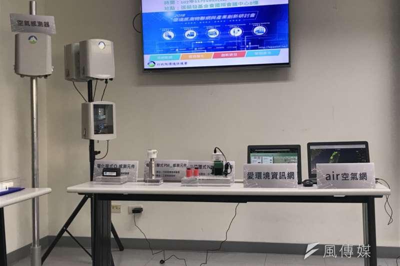20181108-針對全台空氣品質問題,環保署表示環境執法將會機動調整,圖為環境感測物聯網感測器。(廖羿雯攝)
