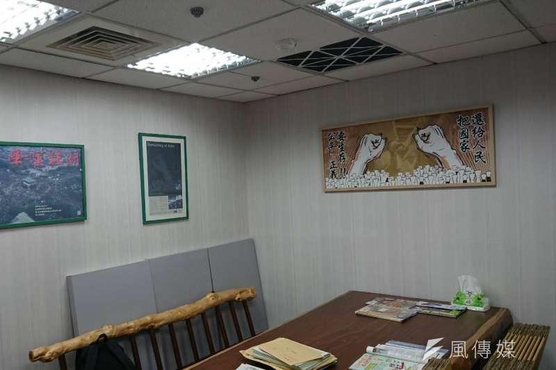 20181109-3年前還在台灣農村陣線的徐世榮和蔡培慧,因感謝立委陳其邁協助修正《土地徵收條例》,曾以農陣名義贈送「公平正義要生存!把國家還給人民」匾額,掛在陳其邁原國會辦公室。(林瑋豐攝)