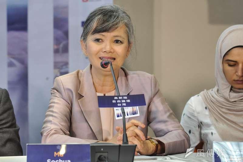 20181109-奧斯陸自由論壇記者會,莫淑華。(甘岱民攝)