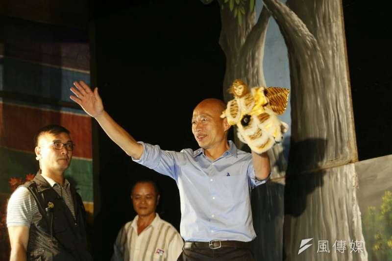 20181109-國民黨高雄市長候選人韓國瑜9日前進林園區拜票,並和布袋戲大師黃俊雄合體演出。(新新聞郭晉瑋攝)