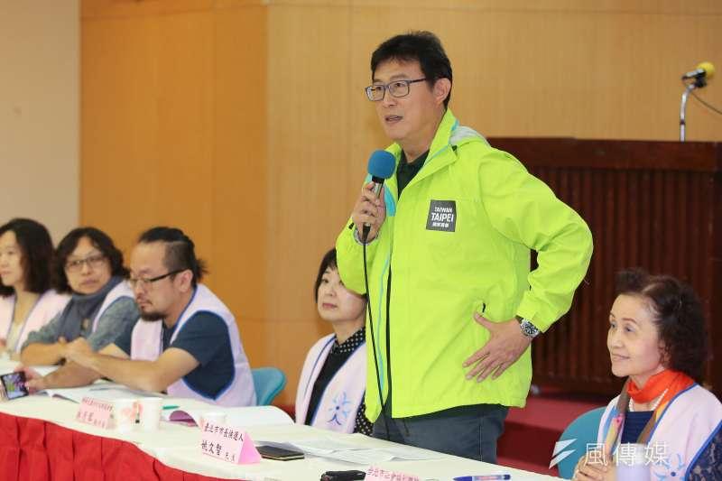 20181109-民進黨台北市長候選人姚文智9日出席台北市社會福利聯盟社會福利政策白皮書發表會。(顏麟宇攝)