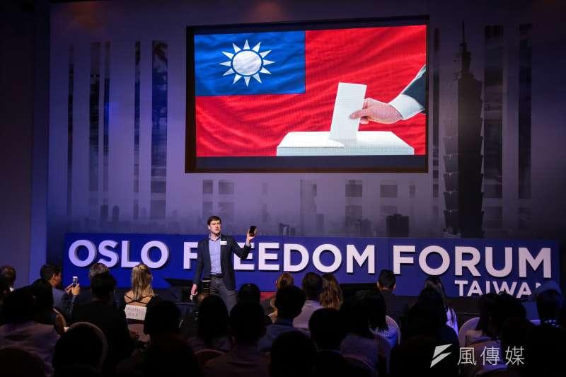 2018年11月,奧斯陸自由論壇首度來台灣舉辦,主辦單位人權基金會首席策略長格拉德史坦發言。(顏麟宇攝)