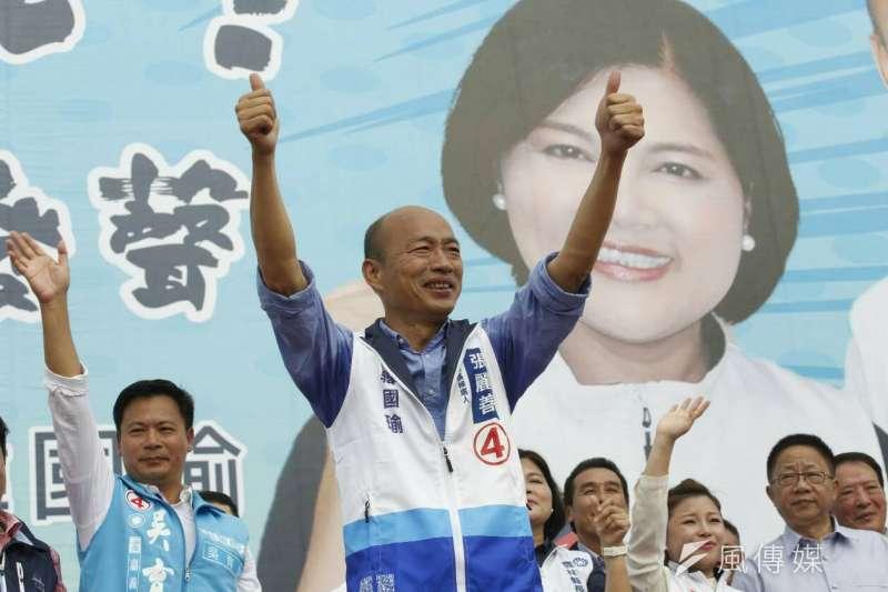 20181110-國民黨高雄市長候選人韓國瑜10日到雲林為張麗善助選。(新新聞郭晉瑋攝)