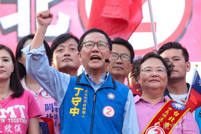 針對旺中最新民調結果,國民黨台北市長候選人丁守中僅落後台北市長柯文哲0.8個百分點,丁守中回應,中間選民已覺醒,會像中華隊一樣拚逆轉勝。。(資料照,顏麟宇攝)
