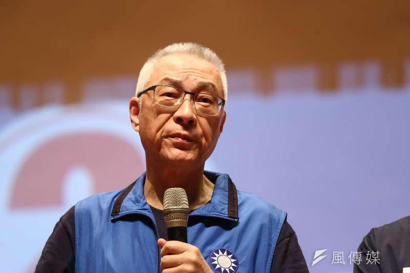 國民黨在九合一選舉中獲勝,國民黨主席吳敦義表示,期盼當選的黨籍同志,要盡全力做到4點。(資料照,陳品佑攝)