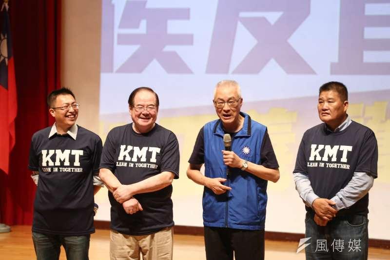 國民黨主席吳敦義出席新北市黨部黨慶。(陳品佑攝)