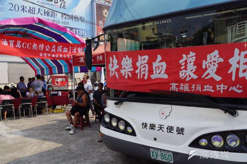 因應武漢肺炎,血液基金會發出公告,表示包括自中港澳和新加坡返台者、感染者等共3類型民眾須暫緩捐血。示意圖。(資料照,徐炳文攝)