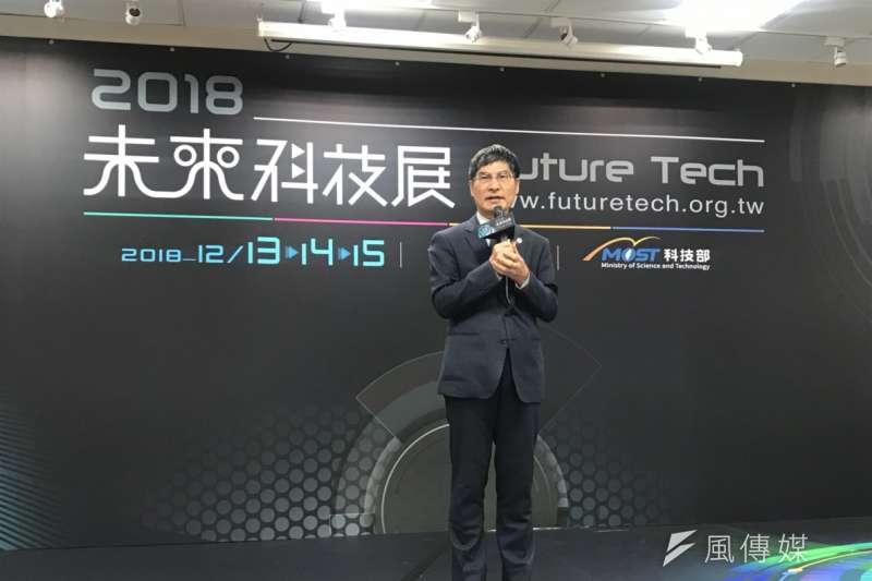 20181113_科技部「未來科技展」展前記者會,科技部長陳良基致詞。(廖羿雯攝)