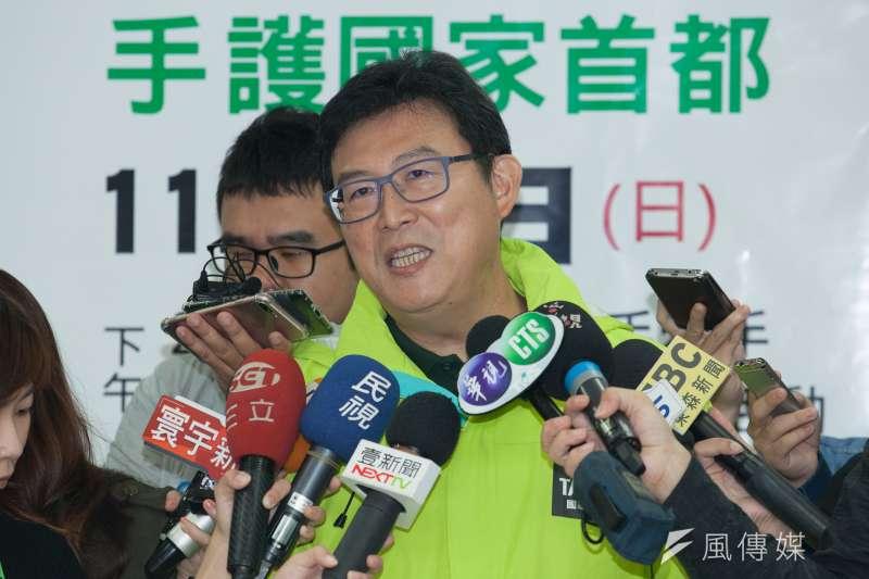 姚文智出席台灣國家聯盟「手護國家首都」記者會。(資料照片,蔡親傑攝)