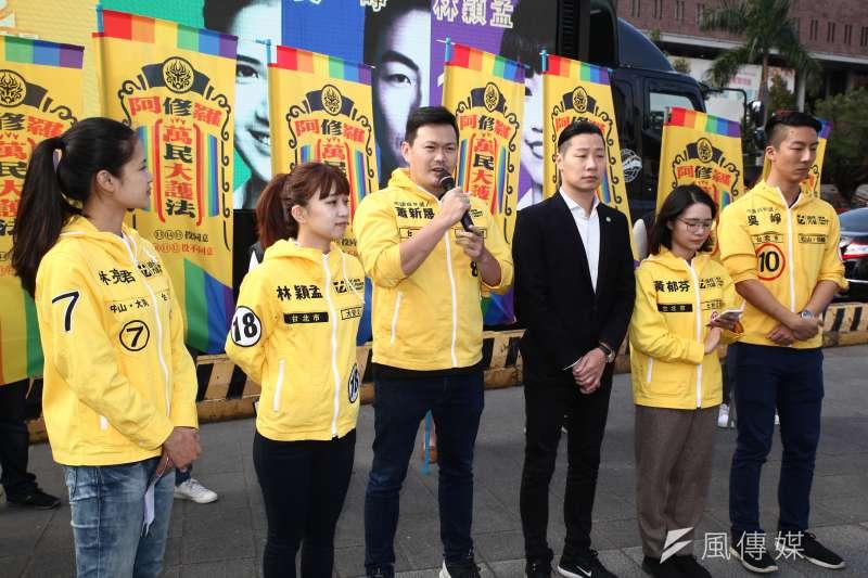 20181114-「時代台北挺同婚挺性平,號召萬民大凱道護法」記者會。(蔡親傑攝)