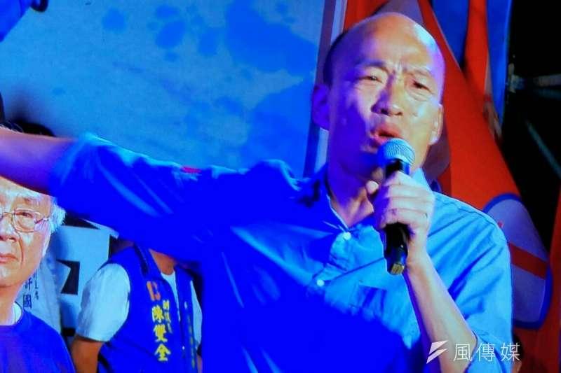 韓國瑜一句高雄「又老又窮」,說中基層民眾的苦悶,也打到民進黨的痛腳。(資料照,羅暐智攝)
