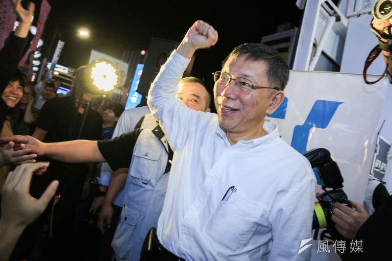 台北市長柯文哲15日舉辦行動總部趴趴GO西門站。(簡必丞攝)