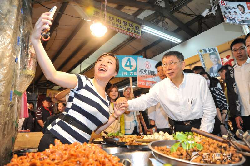 20181115-台北市長候選人柯文哲至湖光市場掃街,並與民眾自拍。(甘岱民攝)