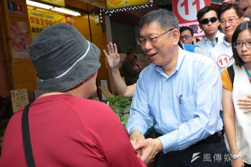 20181116-台北市長柯文哲16日一早至臨江市場掃街拜票。(顏麟宇攝)