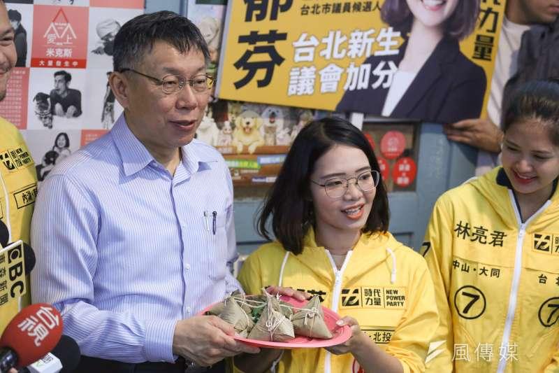 台北市長柯文哲偕時代力量議員參選人黃郁芬北投掃街,黃郁芬送柯象徵「包中」的粽子。(陳品佑攝)