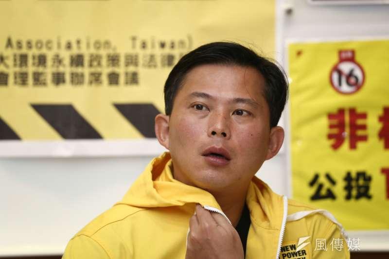 20181119-2018年法律界反對公投第16案以核養綠聲明記者會,立委黃國昌。(陳品佑攝)