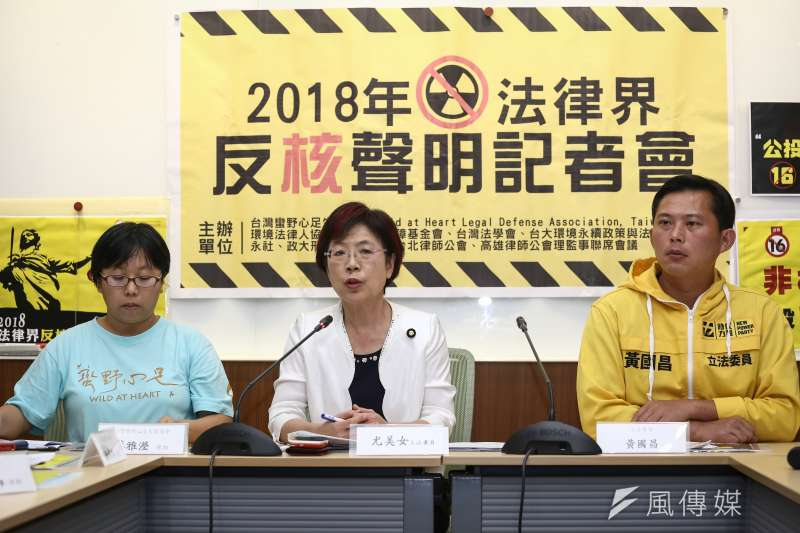 法律界283人反對公投第16案「以核養綠」聲明記者會,出席立委尤美女(中)、黃國昌(右)。(陳品佑攝)
