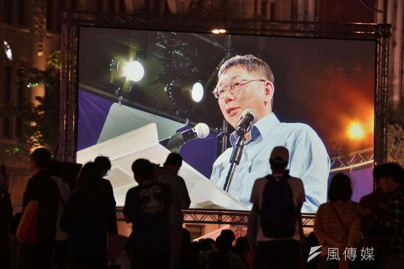20181118-台北市長柯文哲造勢活動,吸引許多年輕市民參加。(盧逸峰攝)