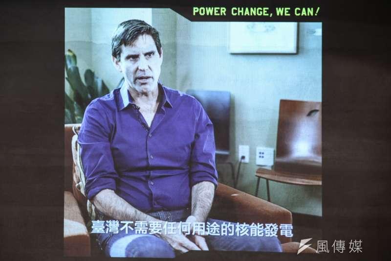 20181120-綠色和平「為何『以核不能養綠』? 史丹佛大學教授Mark Jacobson給臺灣社會的公開信」記者會。播放教授訪談影片。(蔡親傑攝)